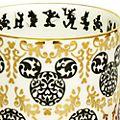 English Ladies Co. Bone China Modern Mickey Tea Cup and Saucer