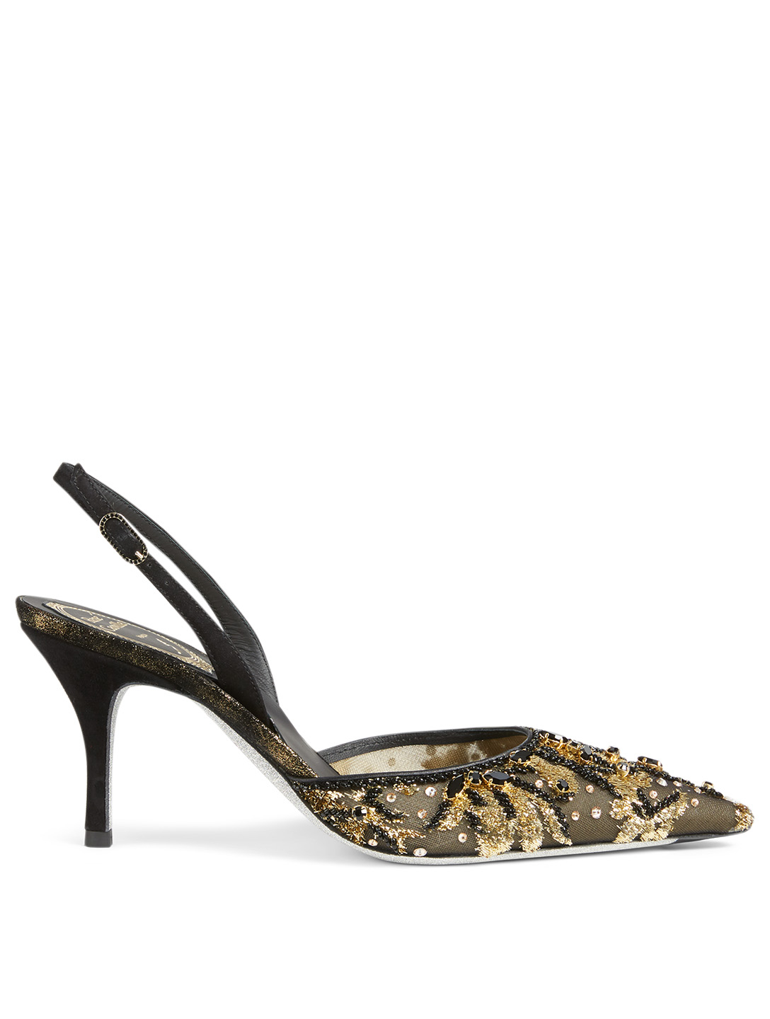 Lurexa 75 Tulle Slingback Pumps by Holt Renfrew