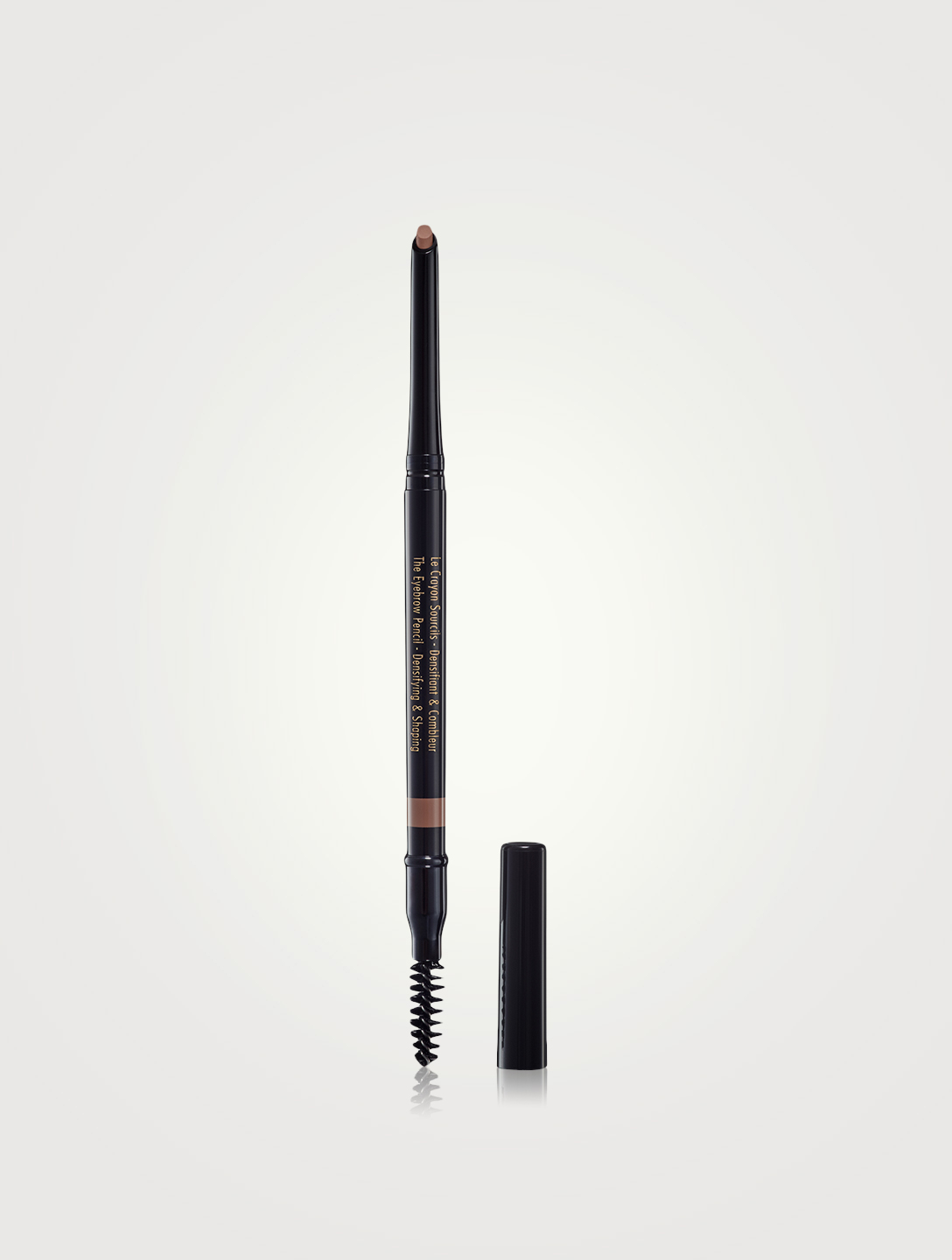 GUERLAIN Le Crayon Sourcils Beauty Brown