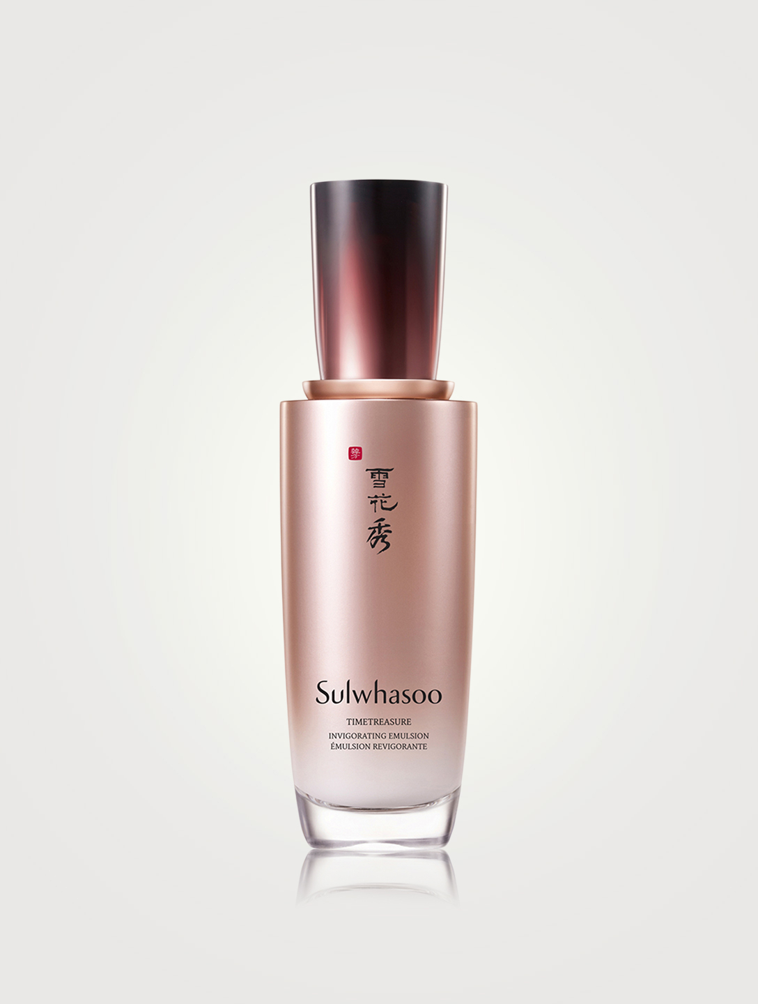 SULWHASOO Émulsion revigorante Timetreasure Beauté