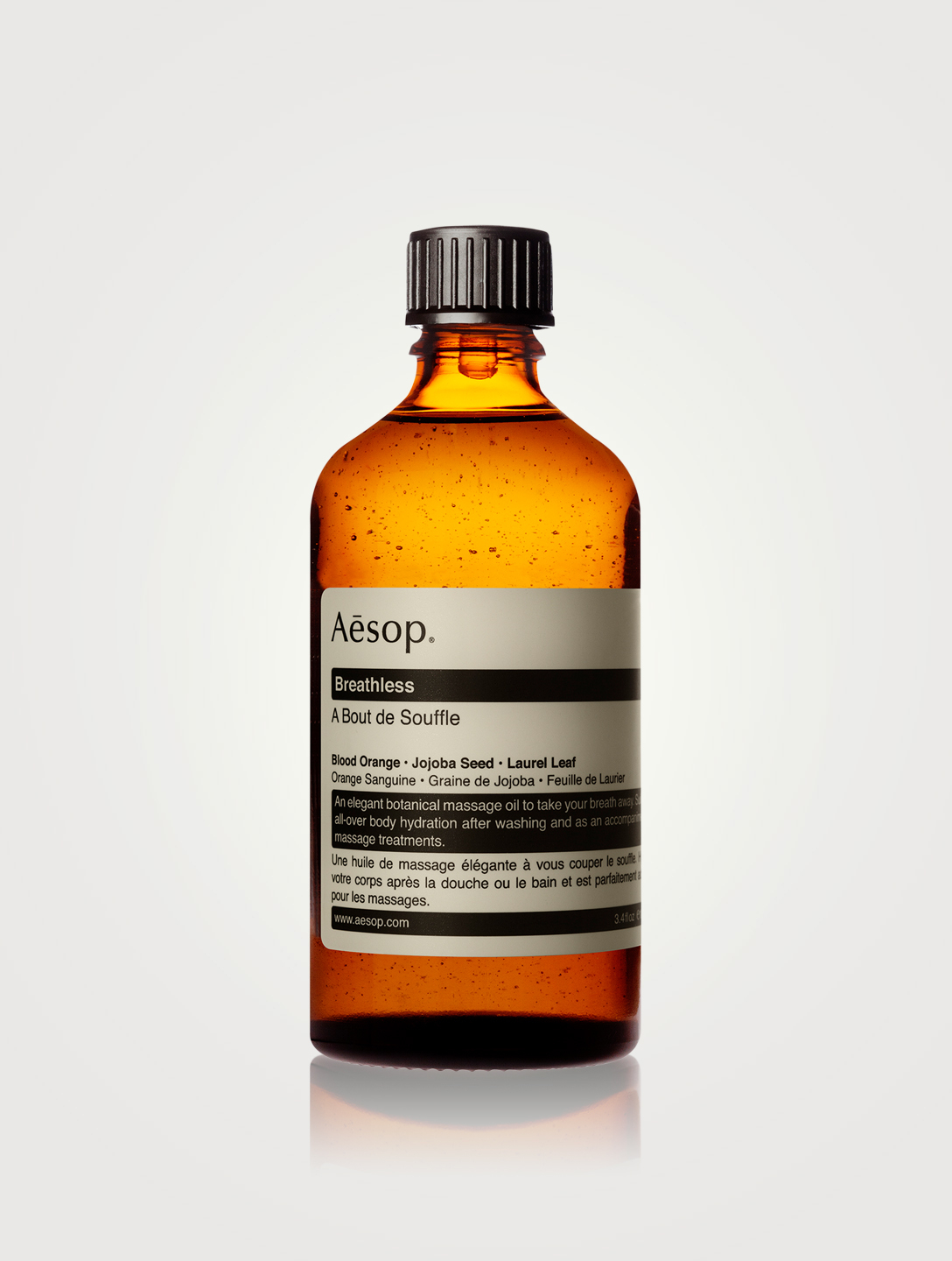 AESOP Breathless Massage Oil Beauty