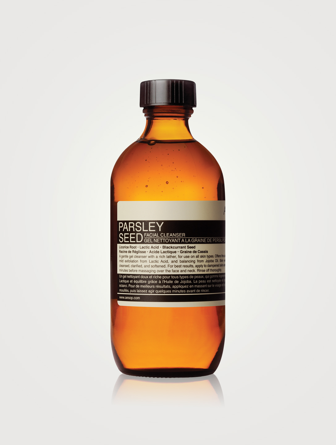 AESOP Parsley Seed Facial Cleanser Beauty