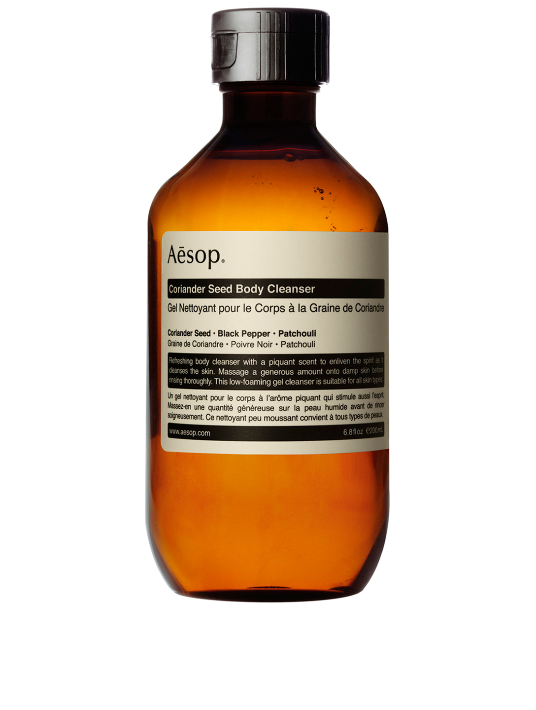 AESOP Coriander Seed Body Cleanser Beauty
