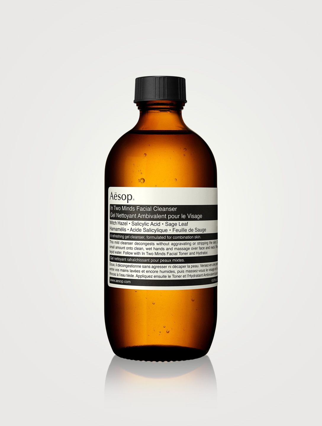 AESOP In Two Minds Facial Cleanser Beauty