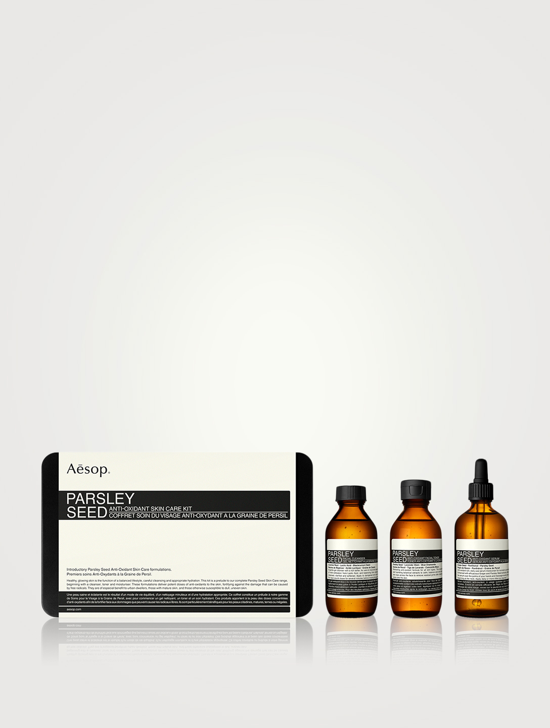 AESOP Parsley Seed Anti-Oxidant Skin Care Kit Beauty