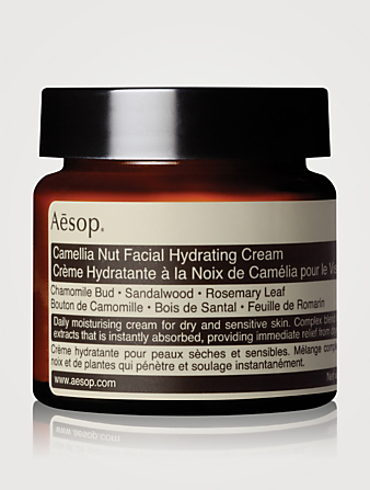 AESOP Camellia Nut Facial Hydrating Cream Beauty