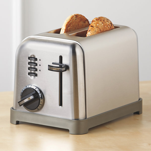 Cuisinart 2 Slice Toaster CPT 160 JCPenney