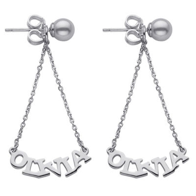 Personalized Sterling Silver Drop Earrings