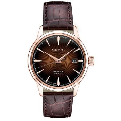 Seiko Mens Brown Bracelet Watch-Srpb46