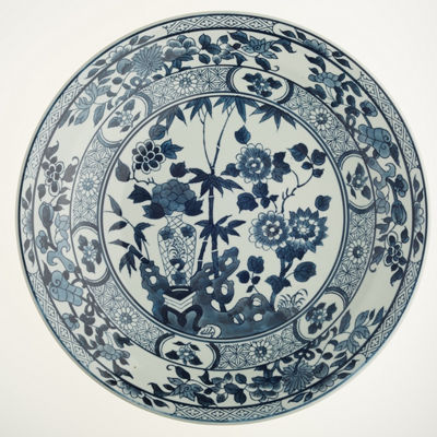 Two's Company Blue And White Chinese Garden SceneWith Lotus Flower Decorative Plate
