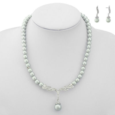 Monet Jewelry Womens Gray Simulated Pearl Silver Tone 2-pc. Jewelry Set
