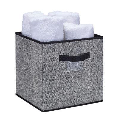 Kennedy International Storage Box Cube 12x12x12 Black Storage Box