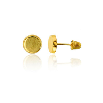 14K Gold 5mm Round Stud Earrings