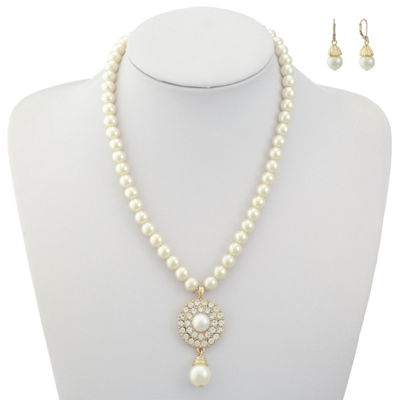 Monet Jewelry White Simulated Pearl Gold Tone 2-pc. Jewelry Set
