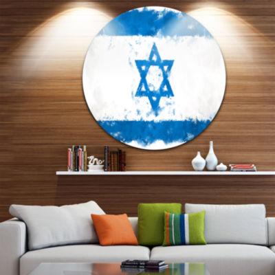 Design Art Israel Flag Illustration Flag PaintingCircle Circle Metal Wall Art