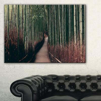 Designart Bamboo Grove In Arashiyama Panorama Canvas Art