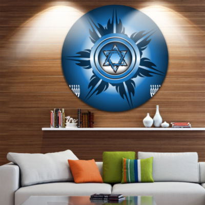 Design Art Jewish Symbols Abstract Circle Metal Wall Art