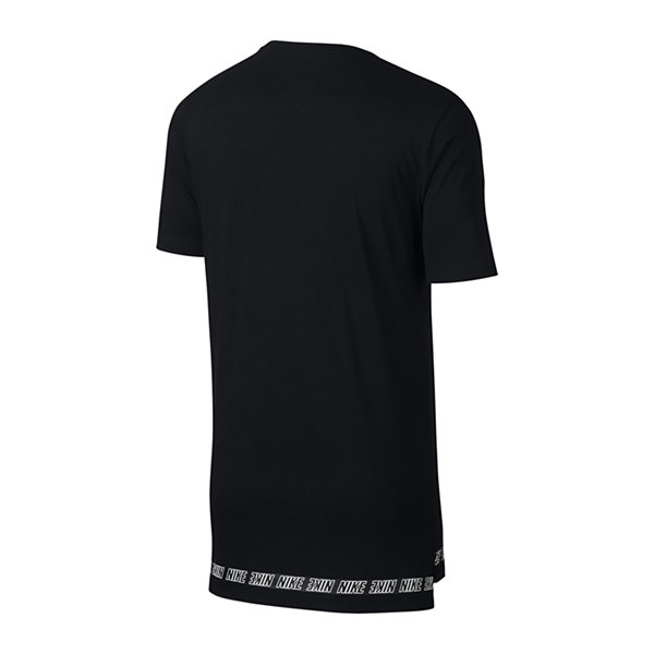 Nike Advance Droptail Tee