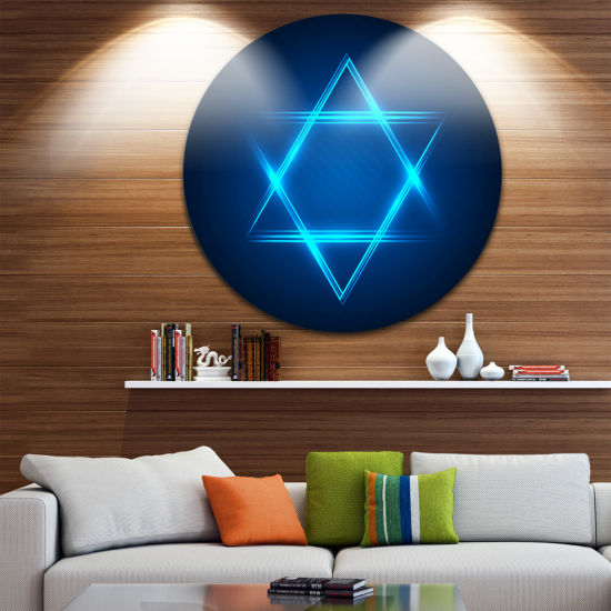 Design Art Neon Star of David Abstract Circle Metal Wall Art
