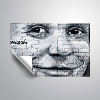 Brushstone Graffiti Smile 3 Removable Wall Decal