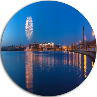 Design Art Embankment of City Panorama Cityscape Round Circle Metal Wall Art