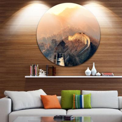 Design Art China Great Wall Morning Landscape Round Circle Metal Wall Art