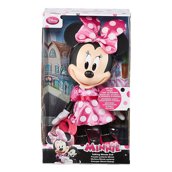TALK MINNIE DOLL P7