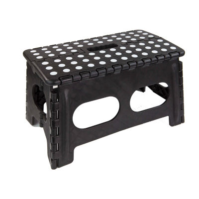 Home Basics Wide Folding Stool