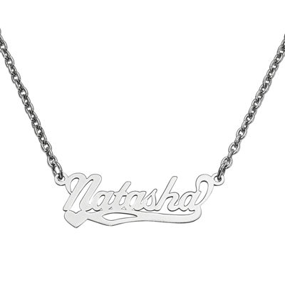 Personalized 11x31mm Scroll Name Necklace