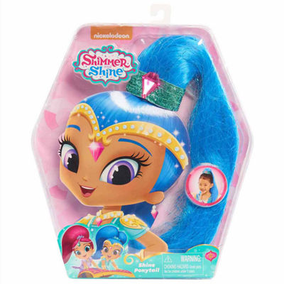 Shimmer And Shine 19-pc. Dress Up Costume Husky