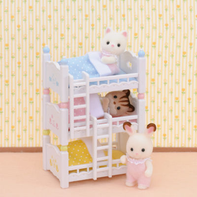 Calico Critter Triple Baby Beds