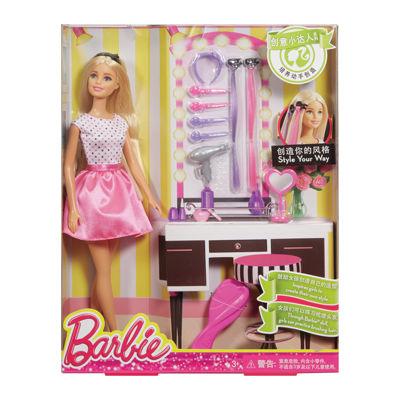Barbie Hair Style Playset