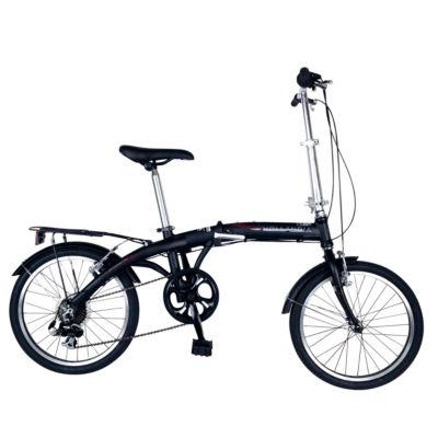 Hollandia Amsterdam 7 Unisex Folding Bicycle