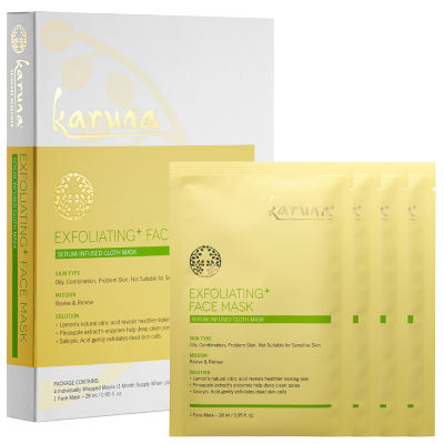 Karuna Exfoliating+ Face Mask