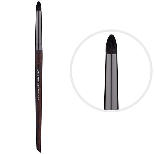 MAKE UP FOR EVER 212 Medium Precision Smudger Brush