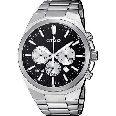 Citizen Quartz Mens Silver Tone Bracelet Watch-An8170-59e
