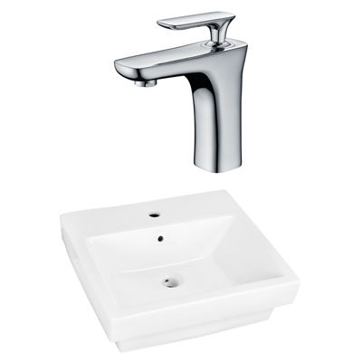 20.5-in. W Above Counter White Vessel Set For 1 Hole Center Faucet - Faucet Included