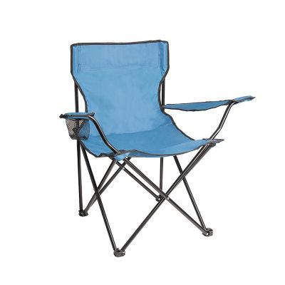 ALEKO Foldable Outdoor Patio Garden Chair