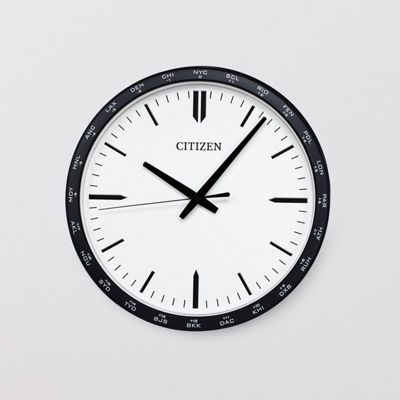 Citizen White Wall Clock-Cc2006