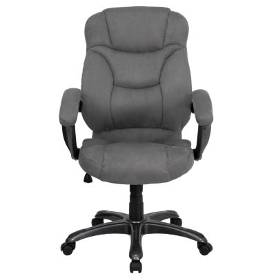 Microfiber Contemporary Office Chair