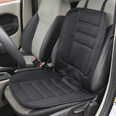 Stalwart Heated Car Seat Cushion