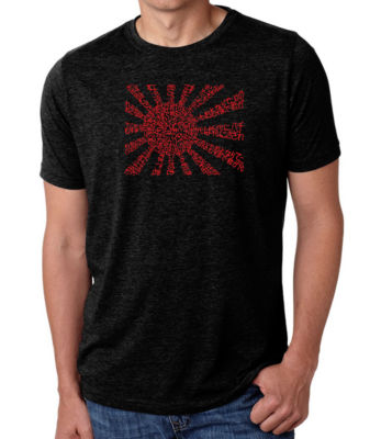 Los Angeles Pop Art Men's Premium Blend Word Art T-shirt - Lyrics To The Japanese National Anthem