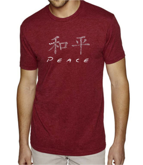 Los Angeles Pop Art Men's Big & Tall Premium Blend Word Art T-Shirt - Chinese Peace Symbol