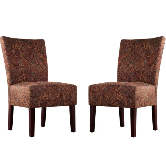 Set of 2 Stephanie Armless Dining Chairs