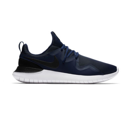 Nike Lunartessen Mens Running Shoes Lace-up