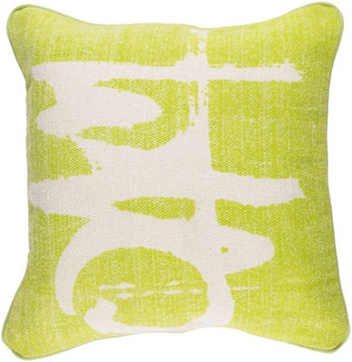 Decor 140 Castig Square Throw Pillow