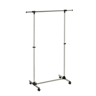 Honey-Can-Do® Adjustable Garment Rack