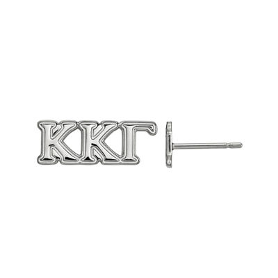 Personalized Sterling Silver Sorority Stud Earrings
