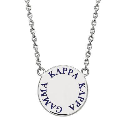 Kappa Kappa Gamma Enamel Sterling Silver Disc Pendant Necklace