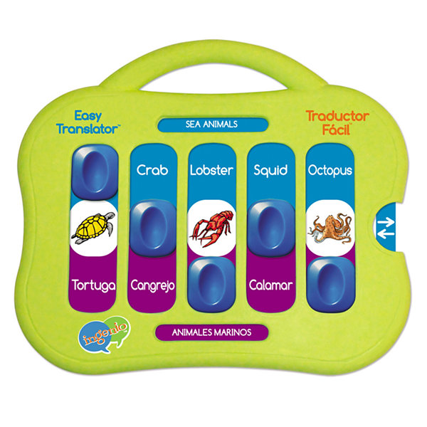 Learning Toy 17-pc. Interactive Toy